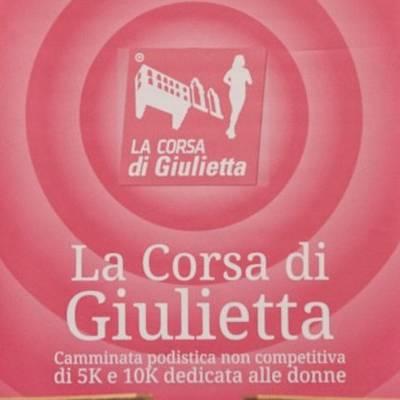 La Corsa di Giulietta